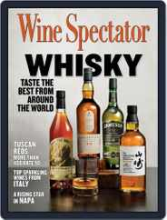 Wine Spectator (Digital) Subscription October 31st, 2019 Issue