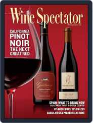 Wine Spectator (Digital) Subscription October 15th, 2019 Issue