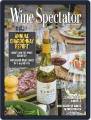 Wine Spectator (Digital) Subscription July 31st, 2019 Issue