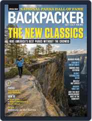 Backpacker (Digital) Subscription August 1st, 2018 Issue