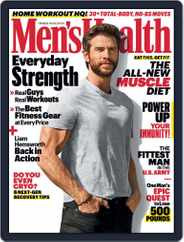 Men's Health (Digital) Subscription May 1st, 2020 Issue
