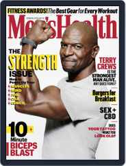 Men's Health (Digital) Subscription May 1st, 2019 Issue