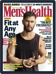 Men's Health (Digital) Subscription March 1st, 2019 Issue