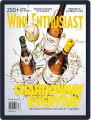 Wine Enthusiast (Digital) Subscription April 1st, 2020 Issue