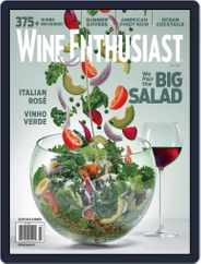 Wine Enthusiast (Digital) Subscription July 1st, 2019 Issue