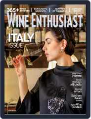 Wine Enthusiast (Digital) Subscription April 1st, 2019 Issue