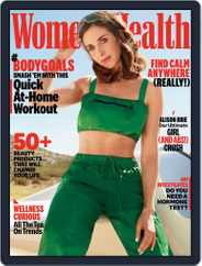 Women's Health (Digital) Subscription May 1st, 2020 Issue
