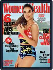 Women's Health (Digital) Subscription March 1st, 2020 Issue