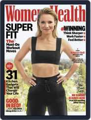 Women's Health (Digital) Subscription November 1st, 2019 Issue