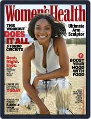 Women's Health (Digital) Subscription March 1st, 2019 Issue