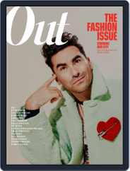 OUT (Digital) Subscription September 1st, 2019 Issue