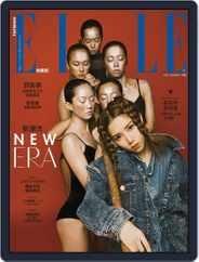 Elle 她雜誌 (Digital) Subscription January 10th, 2020 Issue