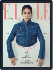 Elle 她雜誌 (Digital) Subscription December 12th, 2019 Issue