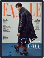 Elle 她雜誌 (Digital) Subscription September 12th, 2019 Issue