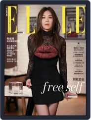 Elle 她雜誌 (Digital) Subscription July 11th, 2019 Issue