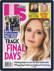 Us Weekly (Digital) Subscription July 27th, 2020 Issue