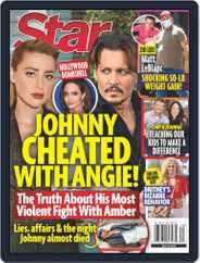 Star (Digital) Subscription July 27th, 2020 Issue