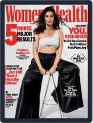 Women's Health (Digital) Subscription September 1st, 2020 Issue