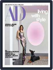 Architectural Digest (Digital) Subscription September 1st, 2020 Issue