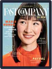 Fast Company Digital Magazine Subscription May 1st, 2020 Issue