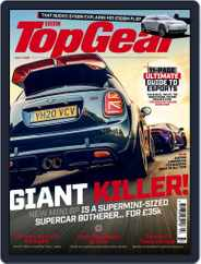 BBC Top Gear (digital) Magazine Subscription July 1st, 2020 Issue