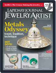 Lapidary Journal Jewelry Artist Magazine (Digital) Subscription May 1st, 2020 Issue