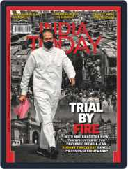 India Today Magazine (Digital) Subscription June 15th, 2020 Issue