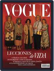 Vogue Mexico Magazine (Digital) Subscription May 1st, 2020 Issue