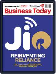 Business Today Magazine (Digital) Subscription June 28th, 2020 Issue