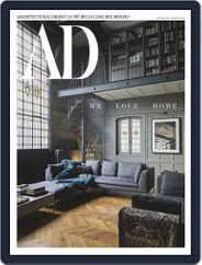Ad Italia Magazine (Digital) Subscription May 1st, 2020 Issue