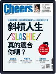 Cheers Magazine 快樂工作人 Magazine (Digital) Subscription August 1st, 2018 Issue
