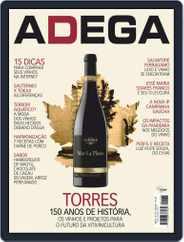 Adega Magazine (Digital) Subscription July 1st, 2020 Issue