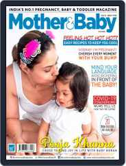 Mother & Baby India Magazine (Digital) Subscription May 1st, 2020 Issue