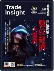 Trade Insight Biweekly 經貿透視雙周刊 Magazine (Digital) Subscription May 20th, 2020 Issue