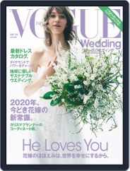 Vogue Wedding (Digital) Subscription May 27th, 2020 Issue