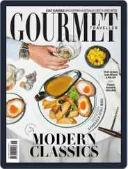 Gourmet Traveller Magazine (Digital) Subscription August 1st, 2020 Issue