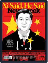 Newsweek Europe Magazine (Digital) Subscription May 29th, 2020 Issue