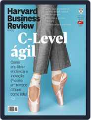 Harvard Business Review Brasil Magazine (Digital) Subscription May 1st, 2020 Issue