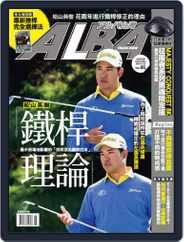 ALBA TROSS-VIEW 阿路巴高爾夫 國際中文版 Magazine (Digital) Subscription June 5th, 2020 Issue
