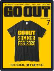 GO OUT Magazine (Digital) Subscription May 27th, 2020 Issue