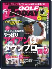 GOLF TODAY (Digital) Subscription June 5th, 2020 Issue