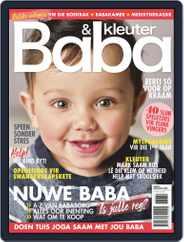 Baba & Kleuter Magazine (Digital) Subscription July 1st, 2020 Issue
