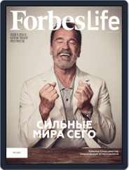 Forbes Life Magazine (Digital) Subscription October 1st, 2019 Issue