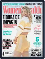 Women's Health México Magazine (Digital) Subscription June 1st, 2020 Issue