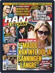 Hänt i Veckan Magazine (Digital) Subscription May 27th, 2020 Issue