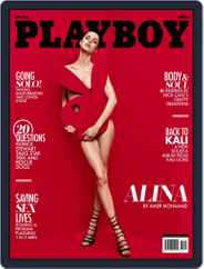 Playboy Sweden Magazine (Digital) Subscription June 1st, 2020 Issue