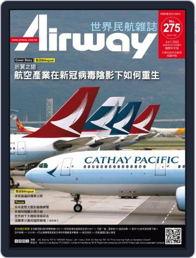 Airway Magazine 世界民航雜誌 June 12th, 2020 Digital Back Issue Cover