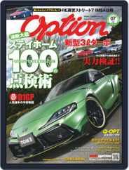 オプション Option (Digital) Subscription May 24th, 2020 Issue