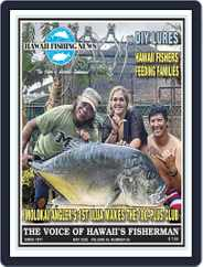 Hawaii Fishing News Magazine (Digital) Subscription May 1st, 2020 Issue