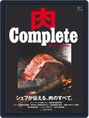 肉 Complete Magazine (Digital) Subscription March 20th, 2019 Issue